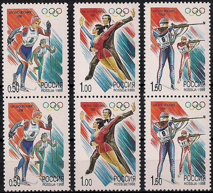 1998. XVIII зимние Олимпийские игры. № 422 - 424вп. Вертикальные пары. Серия