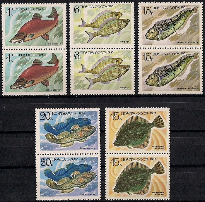 1983. Промысловые рыбы. № 5414 - 5418вп. Вертикальные пары. Серия, Гознак