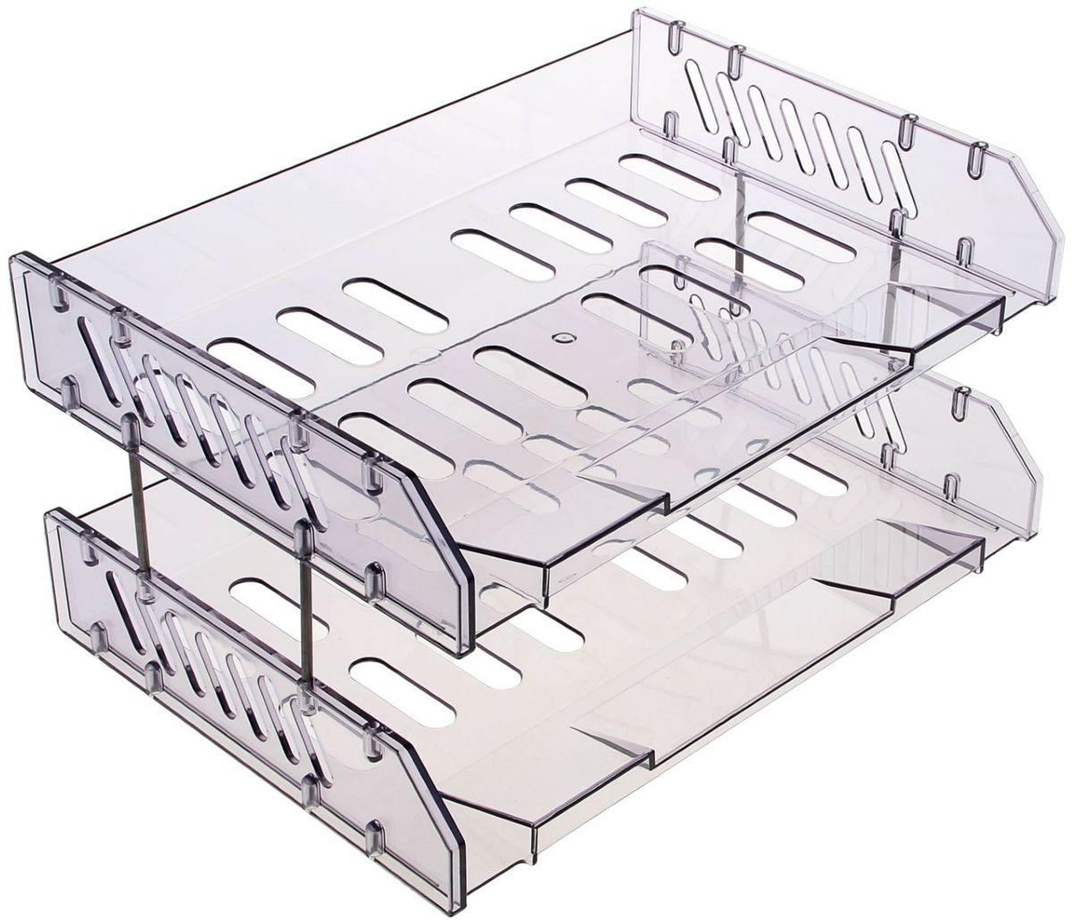 Стамм Набор горизонтальных лотков для бумаг Сити цвет прозрачный серый 2 шт -  Лотки, подставки для бумаг