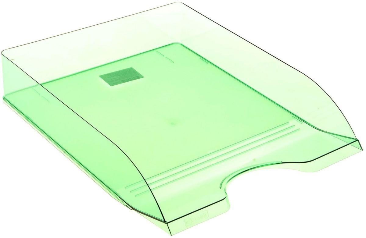 Стамм Лоток для бумаг горизонтальный Дельта цвет зеленый1088447Лоток для бумаг Стамм Дельта выполнен в современном элегантном дизайне из высококачественного прочного пластика. Имеет одно вместительное отделение для листов формата А4.С лотком для бумаг Стамм Дельта на вашем рабочем столе всегда будет царить порядок, а важные бумаги будут под рукой и не потеряются.
