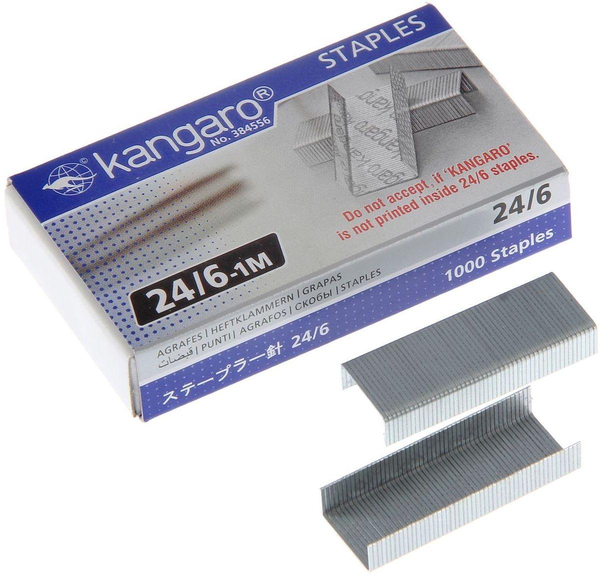Kangaro Скобы для степлера №24/6 1000 шт1239278Скобы для степлеров Kangaro изготовлены из высококачественной стали, не гнутся при пробивании листа.