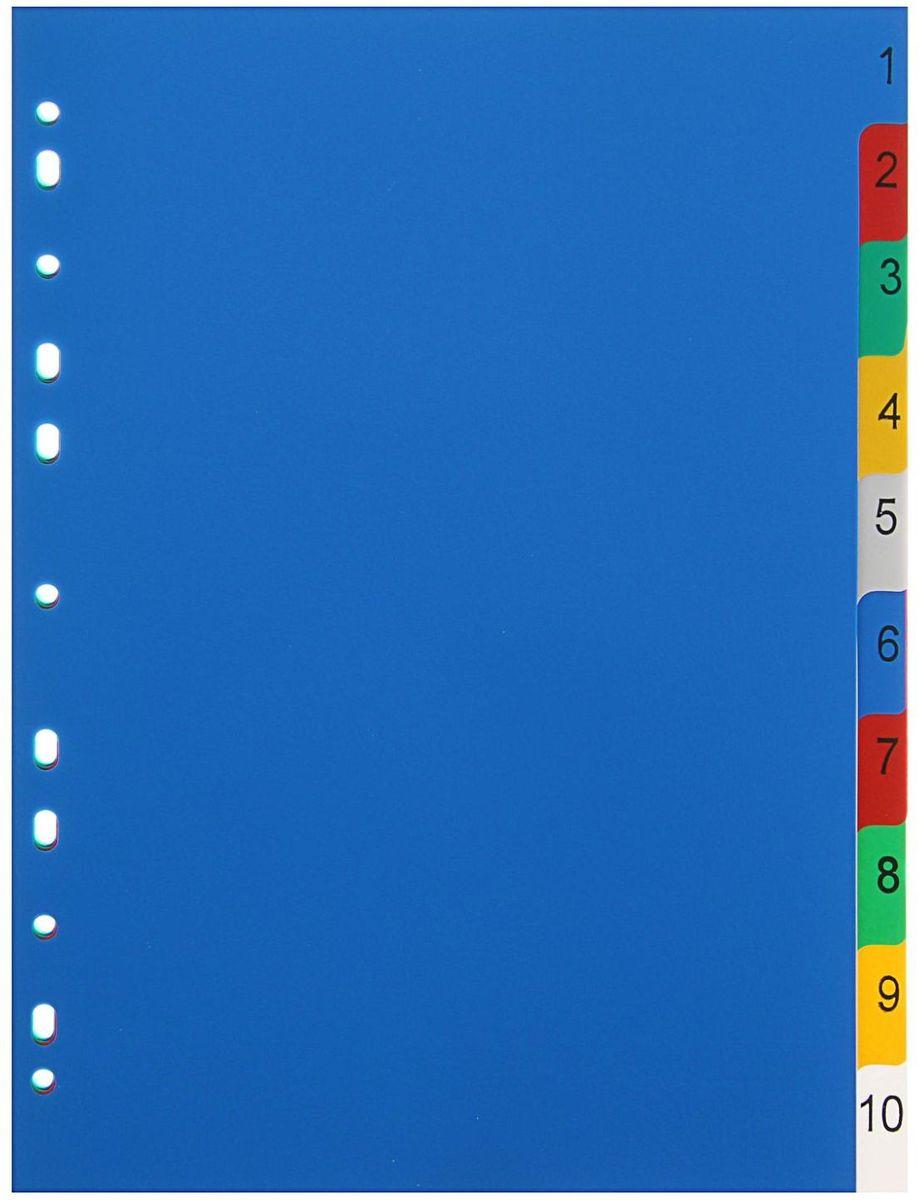 Бюрократ Разделитель листов 1-10 А41306274Пластиковый разделитель Бюрократ 1-10 поможет вам найти нужный документ в считанные секунды, организовать работу, сделать ее легче и приятнее. Он предназначен для создания абсолютного порядка при хранении и систематизации ваших документов.На титульном листе размещена информация о количестве разделов (всего их 10), что позволяет потребителю легко и быстро найти необходимый документ.