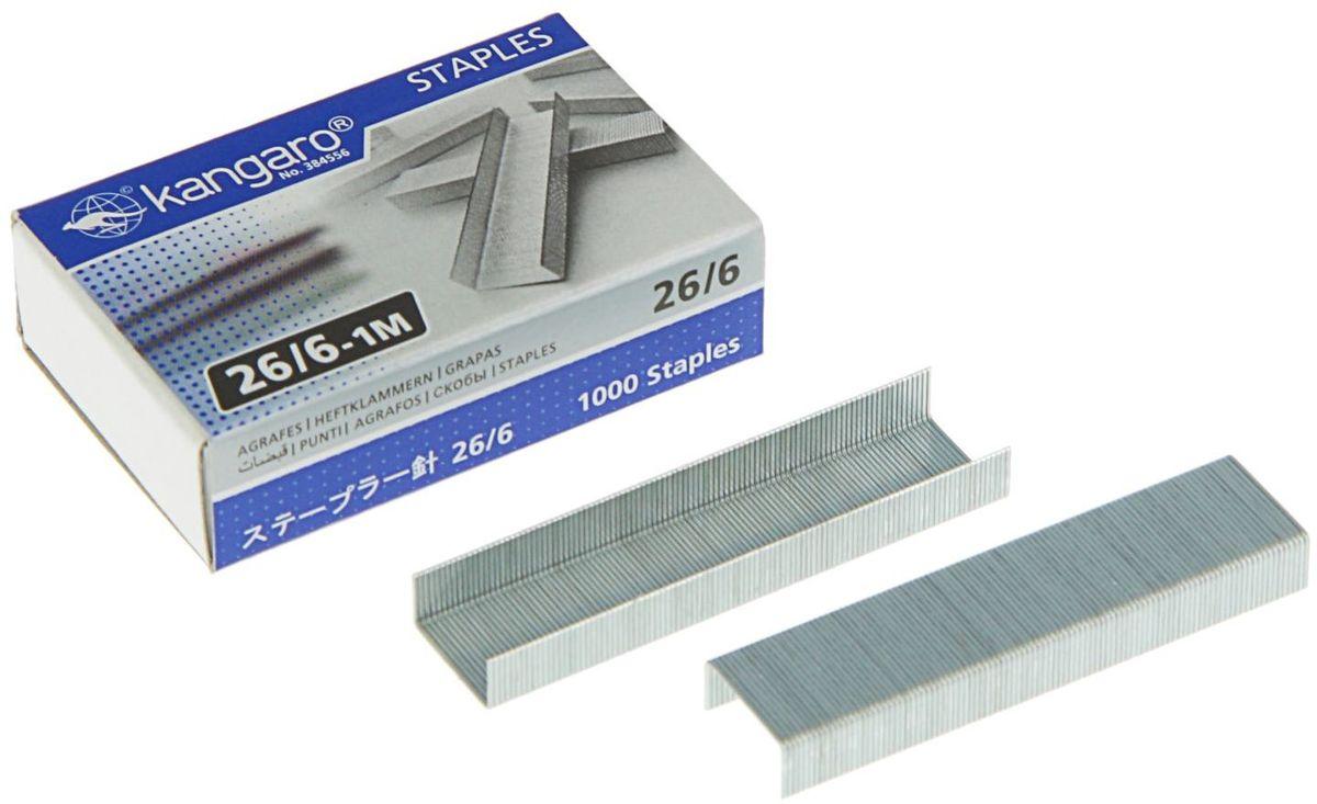Kangaro Скобы для степлера №26/6 1000 шт1837133Скобы для степлеров Kangaro изготовлены из высококачественной стали, не гнутся при пробивании листа.