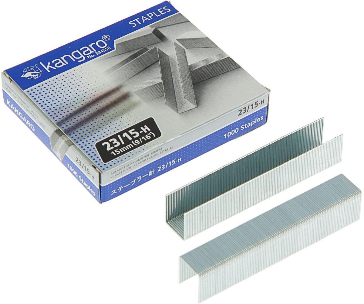 Kangaro Скобы для степлера №23/15 1000 шт1837139Скобы для степлеров Kangaro изготовлены из высококачественной стали, не гнутся при пробивании листа. Размер №23/15.