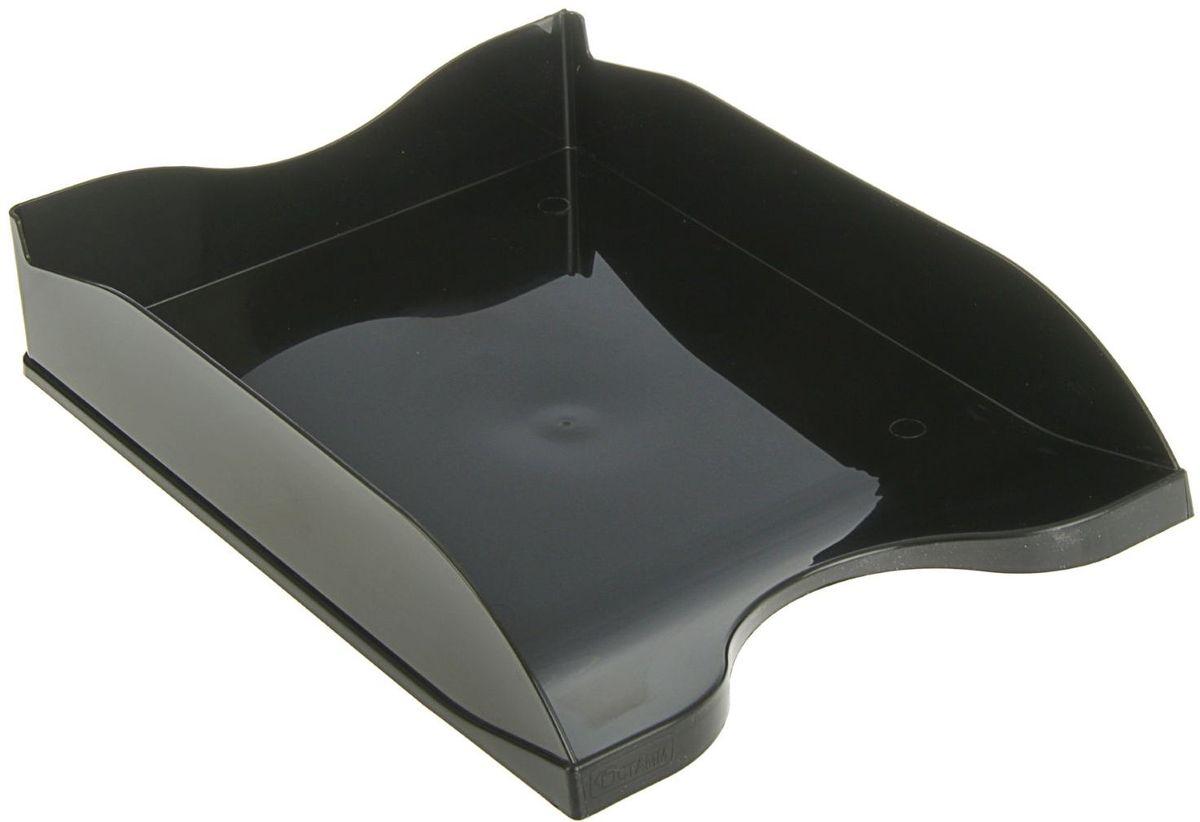 Стамм Лоток для бумаг горизонтальный Люкс цвет черный -  Лотки, подставки для бумаг