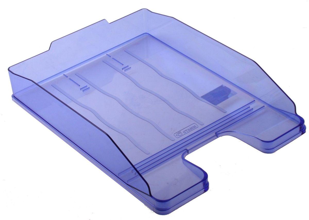 Стамм Лоток для бумаг горизонтальный Эксперт цвет голубой584852