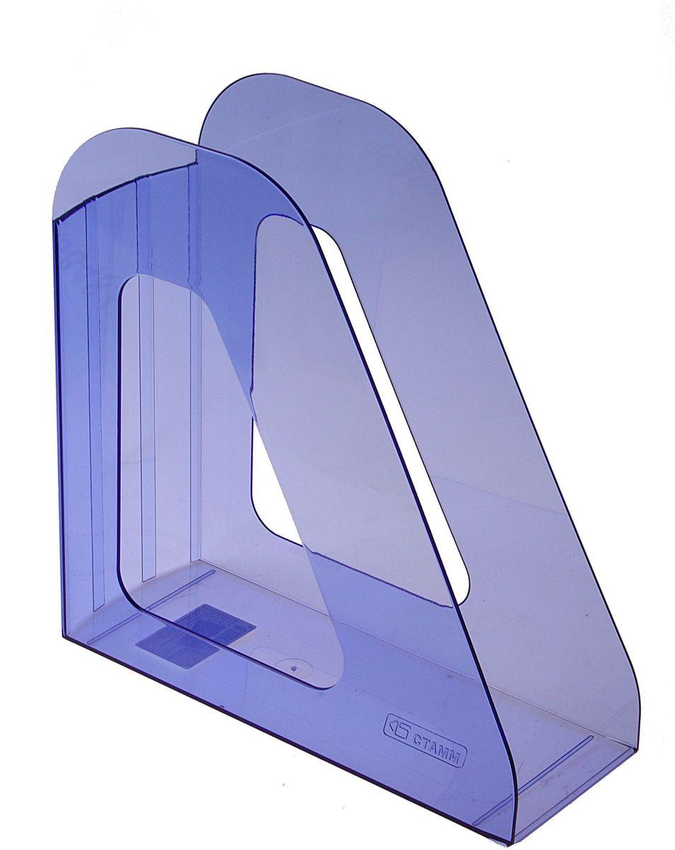 Стамм Лоток для бумаг вертикальный Фаворит цвет голубой