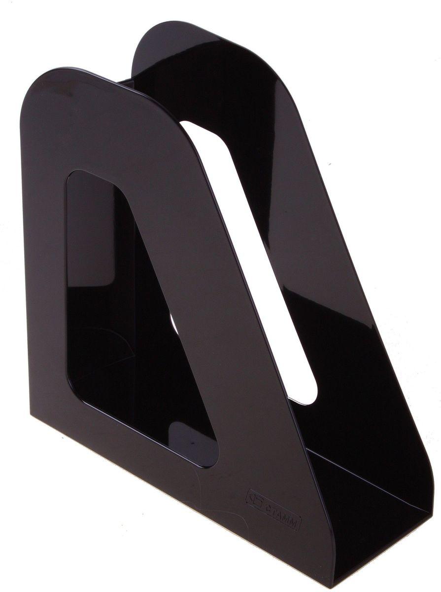 Стамм Лоток для бумаг вертикальный Фаворит цвет черный - Лотки, подставки для бумаг