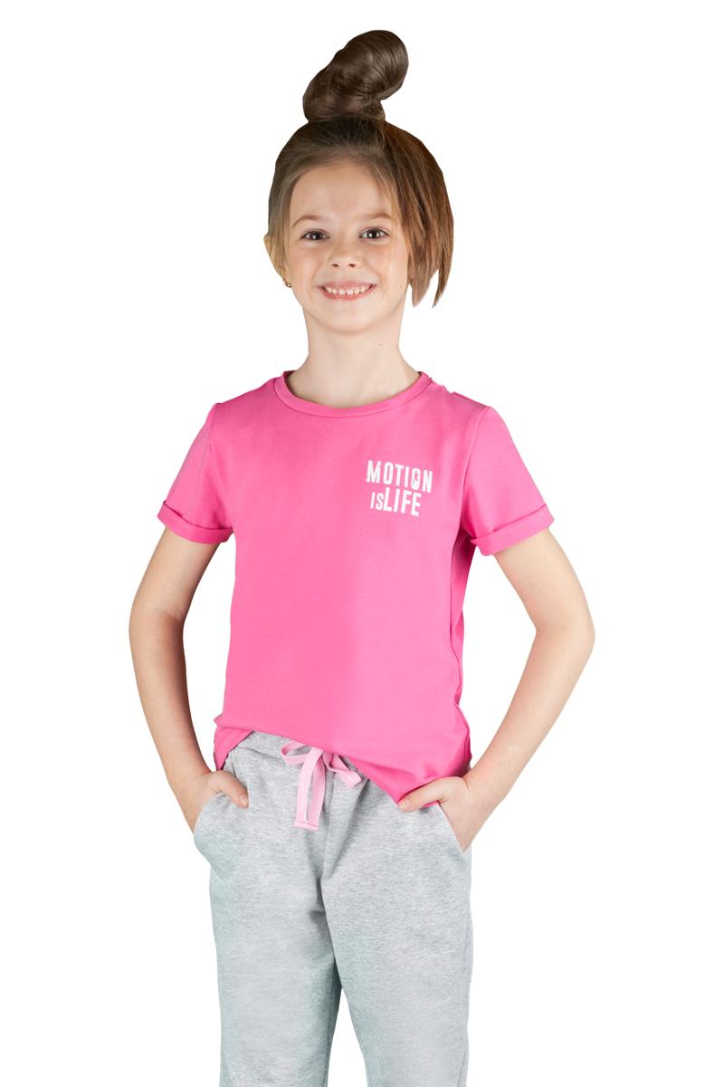 Футболка для девочки Boom!, цвет: розовый. 70798_BLG_вар.1. Размер 110/116, 5-6 лет70798_BLG_вар.1Футболка для девочки Boom! выполнена из 100% натурального хлопка. Модель имеет круглый вырез горловины и короткие стандартные рукава. Слева на груди футболка дополнена надписью Motion is life. Удобная базовая модель на каждый день.