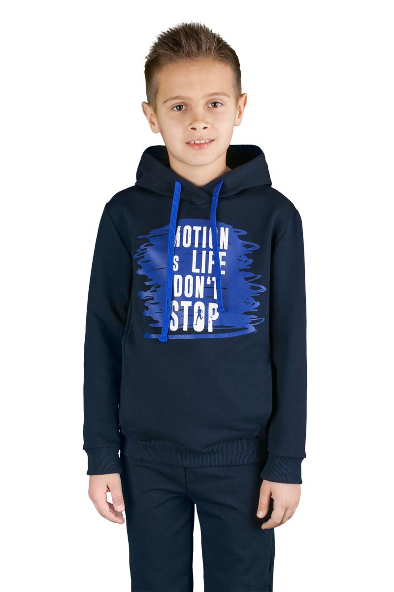 Толстовка для мальчика Boom!, цвет: темно-синий. 70811_BLB_вар.2. Размер 98/104, 3-4 года кулон 3 4 цвет 104 без подвеса