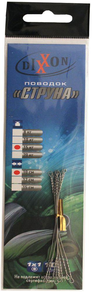 Поводок рыболовный Dixxon, стальной, 1х1, длина 10 см, 15 кг, 10 шт59581Рыболовный поводок-струна с замком-скруткой Dixxon позволяет за секунды менять приманку. Допустимо многократно использовать замок без его повреждения.Жесткость поводка позволяет осуществлять качественную проводку приманки и максимально сокращать перехлесты крючков приманки с плетеным шнуром.В упаковке 10 поводков.Длина поводка: 10 см.Тест: 15 кг.Диаметр проволоки: 0,4 мм.