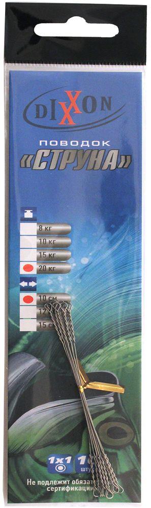 Поводок рыболовный Dixxon, стальной, 1х1, длина 10 см, 20 кг, 10 шт59582Рыболовный поводок-струна с замком-скруткой Dixxon позволяет за секунды менять приманку. Допустимо многократно использовать замок без его повреждения.Жесткость поводка позволяет осуществлять качественную проводку приманки и максимально сокращать перехлесты крючков приманки с плетеным шнуром.В упаковке 10 поводков.Длина поводка: 10 см.Тест: 20 кг.Диаметр проволоки: 0,5 мм.