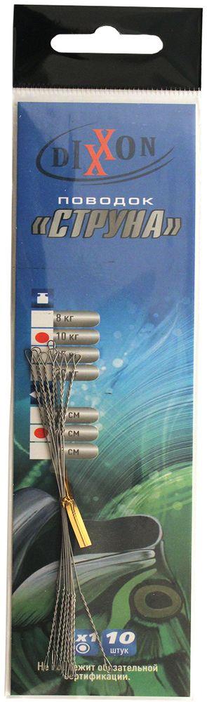 Поводок рыболовный Dixxon, стальной, 1х1, длина 12 см, 10 кг, 10 шт59584Рыболовный поводок-струна с замком-скруткой Dixxon позволяет за секунды менять приманку. Допустимо многократно использовать замок без его повреждения.Жесткость поводка позволяет осуществлять качественную проводку приманки и максимально сокращать перехлесты крючков приманки с плетеным шнуром.В упаковке 10 поводков.Длина поводка: 12 см.Тест: 10 кг.Диаметр проволоки: 0,35 мм.