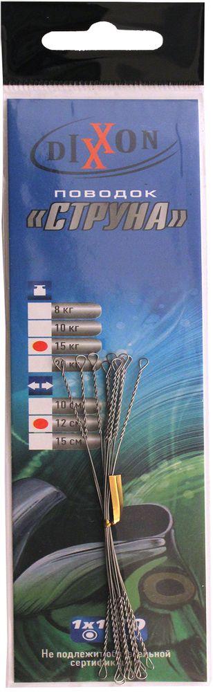 Поводок рыболовный Dixxon, стальной, 1х1, длина 12 см, 15 кг, 10 шт59585Рыболовный поводок-струна с замком-скруткой Dixxon позволяет за секунды менять приманку. Допустимо многократно использовать замок без его повреждения.Жесткость поводка позволяет осуществлять качественную проводку приманки и максимально сокращать перехлесты крючков приманки с плетеным шнуром.В упаковке 10 поводков.Длина поводка: 12 см.Тест: 15 кг.Диаметр проволоки: 0,4 мм.