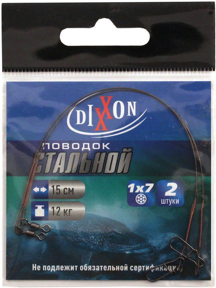 Поводок рыболовный Dixxon, стальной, 1х7, длина 15 см, 12 кг, 2 шт59691Поводок рыболовный Dixxon плетения 1x7 изготовлен из качественной легированной стали. Поводок оснащен высококачественной вертлюгой (для соединения с основной леской) и вертлюгой с застежкой (для крепления приманки). Наличие двух вертлюгов значительно уменьшает закручивание лески.В упаковке 2 поводка.Длина поводка: 15 см.Тест: 12 кг.Диаметр поводка: 0,39 мм.