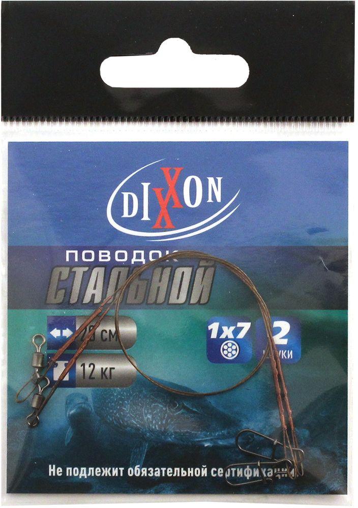 Поводок рыболовный Dixxon, стальной, 1х7, длина 25 см, 12 кг, 2 шт4271825Поводки плетения 1Х7, изготовленые из качественной легированной стали. Поводки оснащены высококачественными вертлюгами (для соединения с основной леской) и вертлюгами с застёжками (для крепления приманки). Наличие двух вертлюгов значительно уменьшает закручивание лески. В упаковке 2 шт, Длина 25см, тест -12кг, диаметр поводка - 0,39мм.