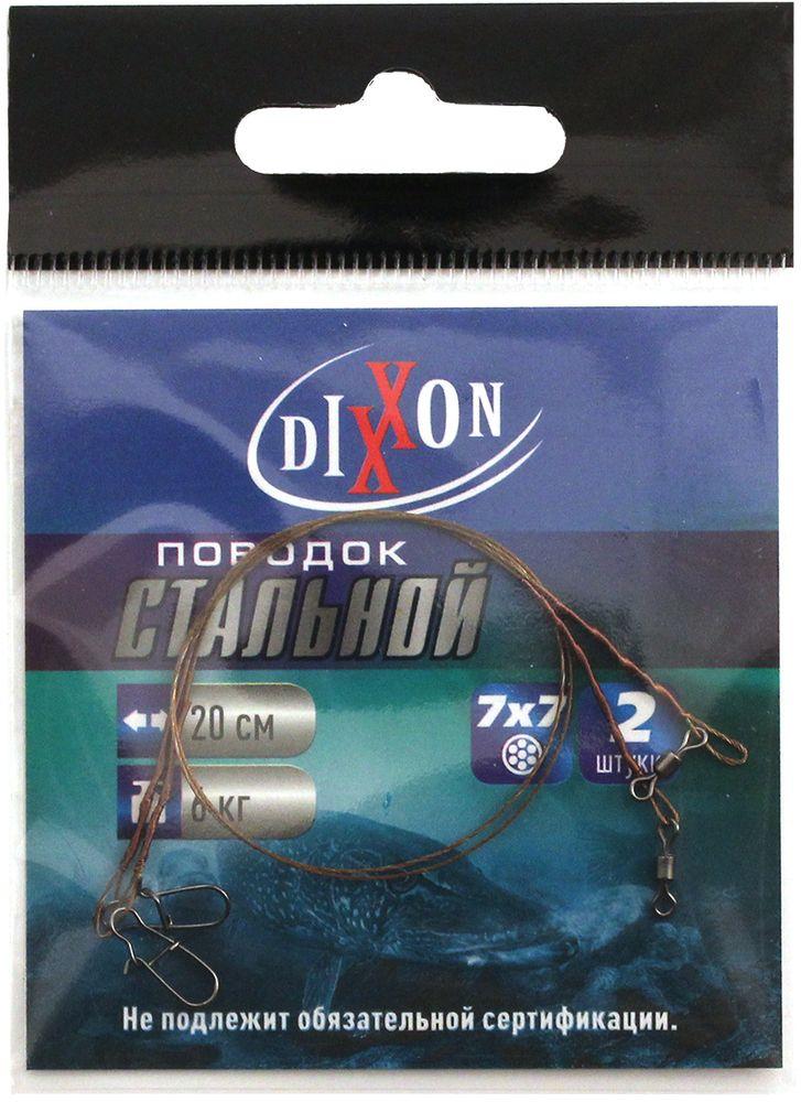 Поводок рыболовный Dixxon, стальной, 7х7, длина 20 см, 6 кг, 2 шт59709Поводок рыболовный Dixxon плетения 7x7 изготовлен из качественной легированной стали. Поводок оснащен высококачественной вертлюгой (для соединения с основной леской) и вертлюгой с застежкой (для крепления приманки). Наличие двух вертлюгов значительно уменьшает закручивание лески.В упаковке 2 поводка.Длина поводка: 20 см.Тест: 6 кг.Диаметр поводка: 0,36 мм.