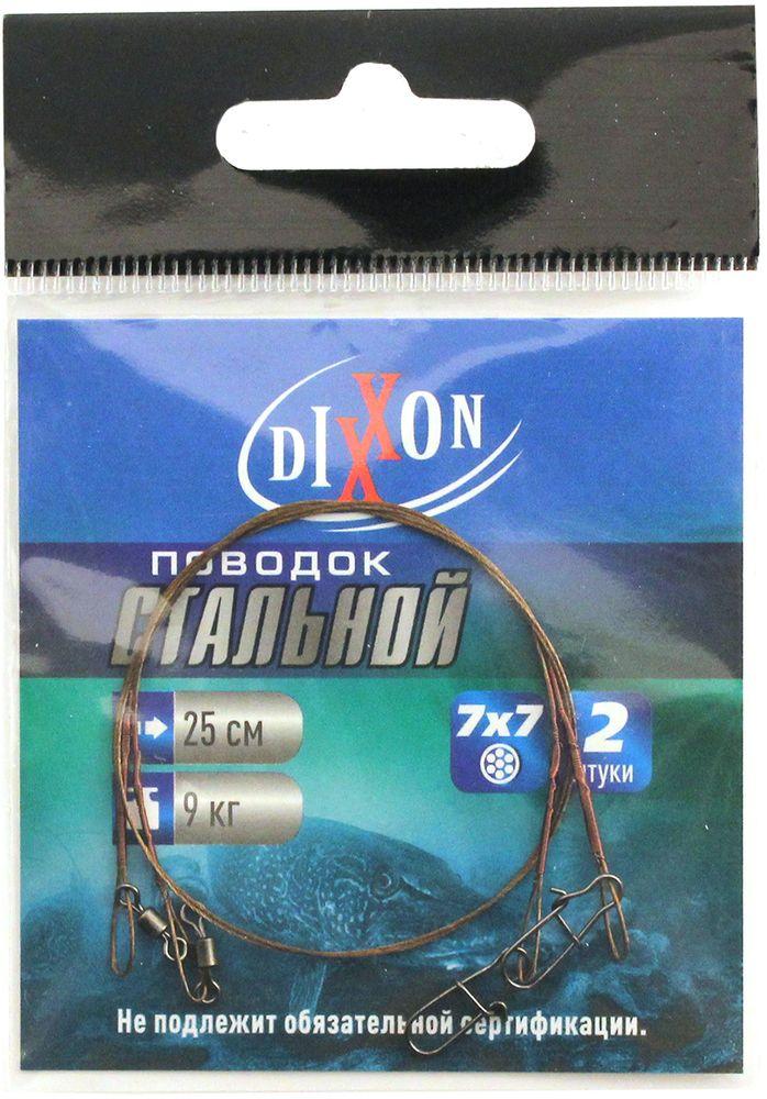 Поводок рыболовный Dixxon, стальной, 7х7, длина 25 см, 9 кг, 2 шт59712Поводок рыболовный Dixxon плетения 7x7 изготовлен из качественной легированной стали. Поводок оснащен высококачественной вертлюгой (для соединения с основной леской) и вертлюгой с застежкой (для крепления приманки). Наличие двух вертлюгов значительно уменьшает закручивание лески.В упаковке 2 поводка.Длина поводка: 25 см.Тест: 9 кг.Диаметр поводка: 0,39 мм.
