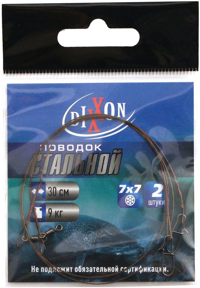 Поводок рыболовный Dixxon, стальной, 7х7, длина 30 см, 9 кг, 2 шт59714Поводок рыболовный Dixxon плетения 7x7 изготовлен из качественной легированной стали. Поводок оснащен высококачественной вертлюгой (для соединения с основной леской) и вертлюгой с застежкой (для крепления приманки). Наличие двух вертлюгов значительно уменьшает закручивание лески.В упаковке 2 поводка.Длина поводка: 30 см.Тест: 9 кг.Диаметр поводка: 0,39 мм.