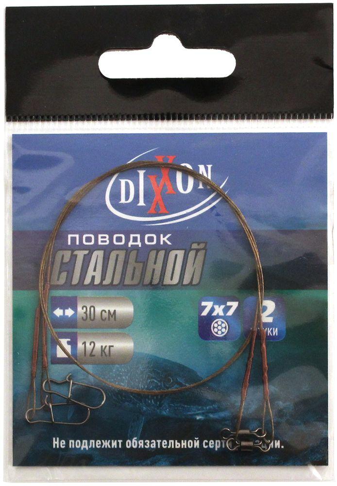 Поводок рыболовный Dixxon, стальной, 7х7, длина 30 см, 12 кг, 2 шт59715Поводок рыболовный Dixxon плетения 7x7 изготовлен из качественной легированной стали. Поводок оснащен высококачественной вертлюгой (для соединения с основной леской) и вертлюгой с застежкой (для крепления приманки). Наличие двух вертлюгов значительно уменьшает закручивание лески.В упаковке 2 поводка.Длина поводка: 30 см.Тест: 12 кг.Диаметр поводка: 0,45 мм.