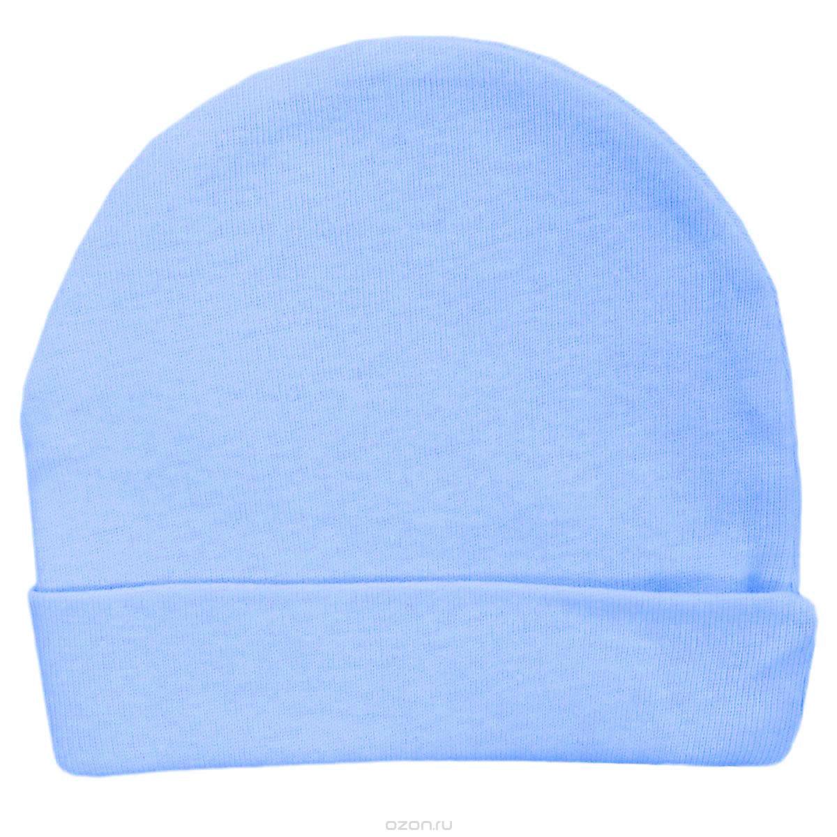 Шапочка унисекс Трон-Плюс, цвет: голубой. 6312. Размер 62, 3 месяца