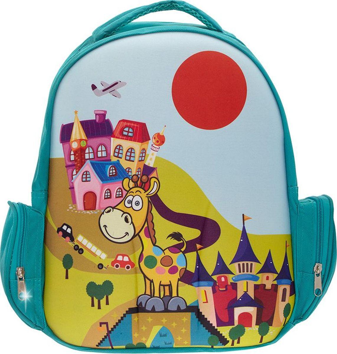 3D Bags Рюкзак дошкольный Жираф3DHM336Дошкольный рюкзак 3D Bags Жираф идеально подходит для хранения важных вещей, которые так необходимы маленьким героям на детской площадке, во время прогулки или на пикнике.Рюкзак выполнен из прочного и износоустойчивого полиэстера. Просторный внутренний отсек будет очень удобен в использовании. Лицевая сторона рюкзака на прочной основе выполнена в виде веселой детской картинки, которая всегда будет радовать вашего малыша.