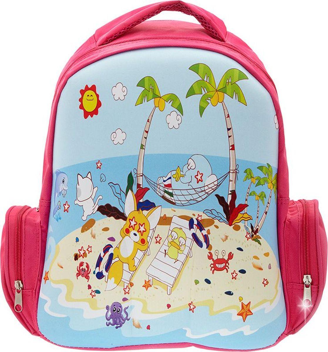 3D Bags Рюкзак дошкольный Пляж3DHM337Дошкольный рюкзак 3D Bags Пляж идеально подходит для хранения важных вещей, которые так необходимы маленькой принцессе на детской площадке, во время прогулки или на пикнике.рюкзак выполнен из прочного и износоустойчивого полиэстера. Просторный внутренний отсек будет очень удобен в использовании. Лицевая сторона рюкзака на прочной основе выполнена в виде веселой детской картинки, которая всегда будет радовать вашего малыша.