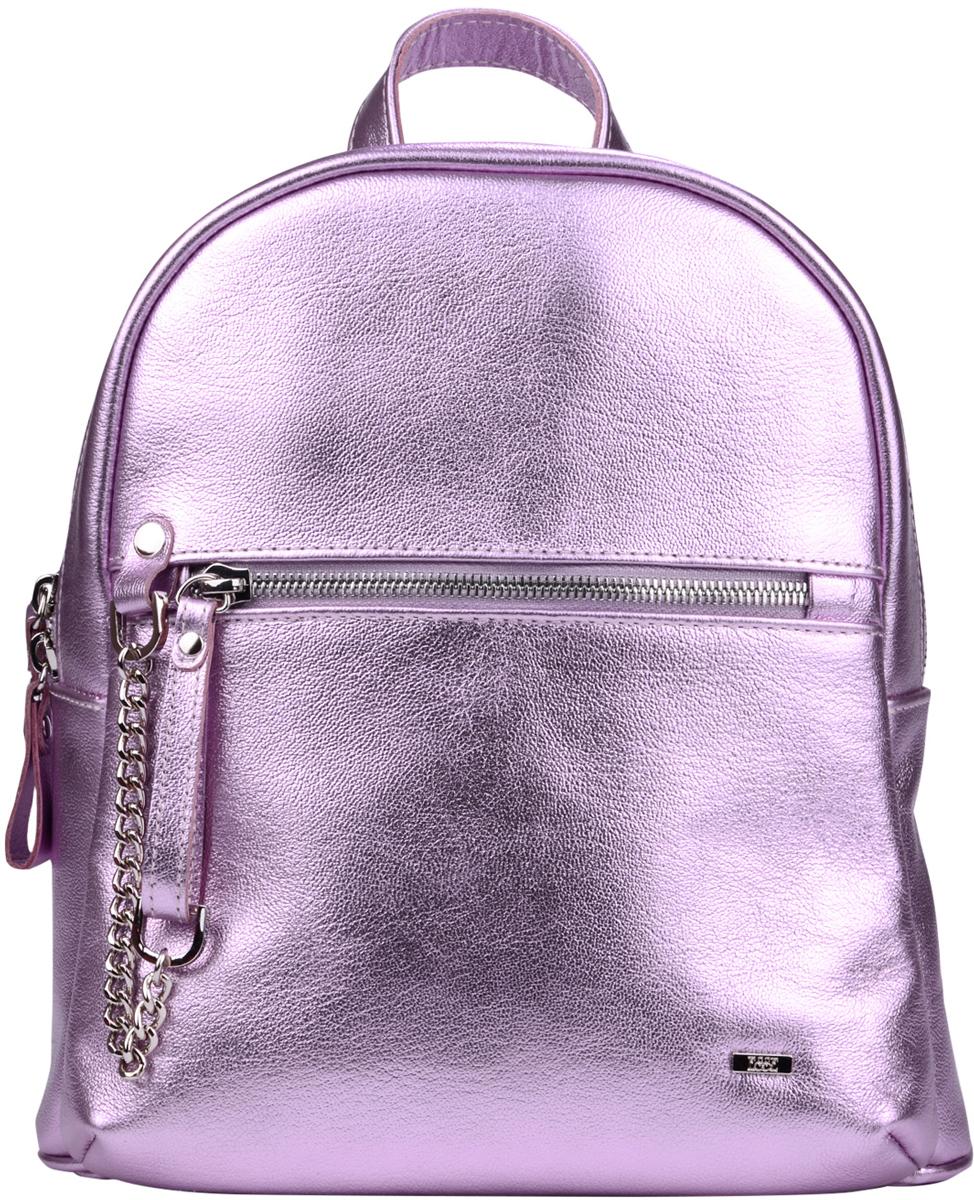 Рюкзак женский Esse Тиффани, цвет: розовый 2018 новый кемпинг туризм открытый военный спорт открытый сумка рюкзак сверхлегкий пешие прогулки велоспорт рюкзак
