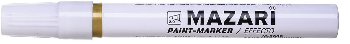 Mazari Маркер-краска Effecto цвет золотистыйМ-5008_золотистыйПерманентный маркер по металлу и любым другим поверхностям (стекло, пластик, дерево) на масляной основе. Имеет долговечный износоустойчивый амортизированный наконечник. Насыщенный цвет сплошной линии, оставляемый маркером, не зависит от цвета поверхности. Толщина линии - 2,0 мм.