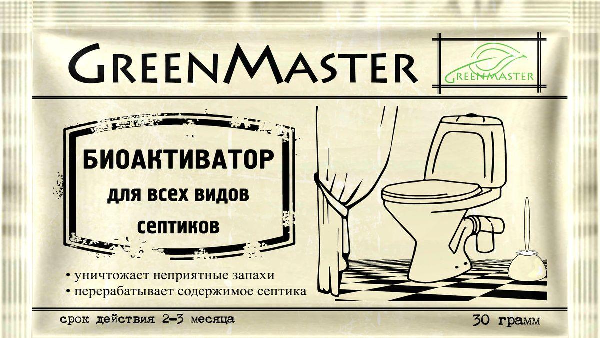 Биоактиватор для септиков Greenmaster, 30 гGR БА 30сИнструкция: высыпать содержимое пакета в унитаз и спустить воду (полный бачок) Повторную обработку следует провести через 1,5 месяца. Применение дезинфицирующих средствуменьшает эффективность продукта.Дозировка: один пакет рассчитан на емкость 700 литров и срок три месяца.
