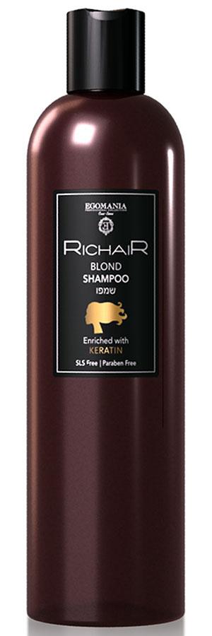 Egomania Professional Collection Шампунь Richair для осветленных и обесцвеченных волос c кератином, 400 мл65054Шампунь предназначен для деликатного очищения осветленных, обесцвеченных и мелированных волос. Мягко и бережно очищает, не повреждая пористые участки волос и не раздражая чувствительную кожу головы. Благодаря пантенолу восстанавливает гидро-липидный баланс сухих осветленных волос; способствует быстрому восстановлению кожи после агрессивных процедур осветления и обесцвечивания. Натуральный гидролизованный кератин укрепляет волосы, протеины шелка придают гладкость и блеск. Витамин Е защищает цвет осветленных волос от выгорания на солнце и от разрушения под воздействием негативных внешних факторов.