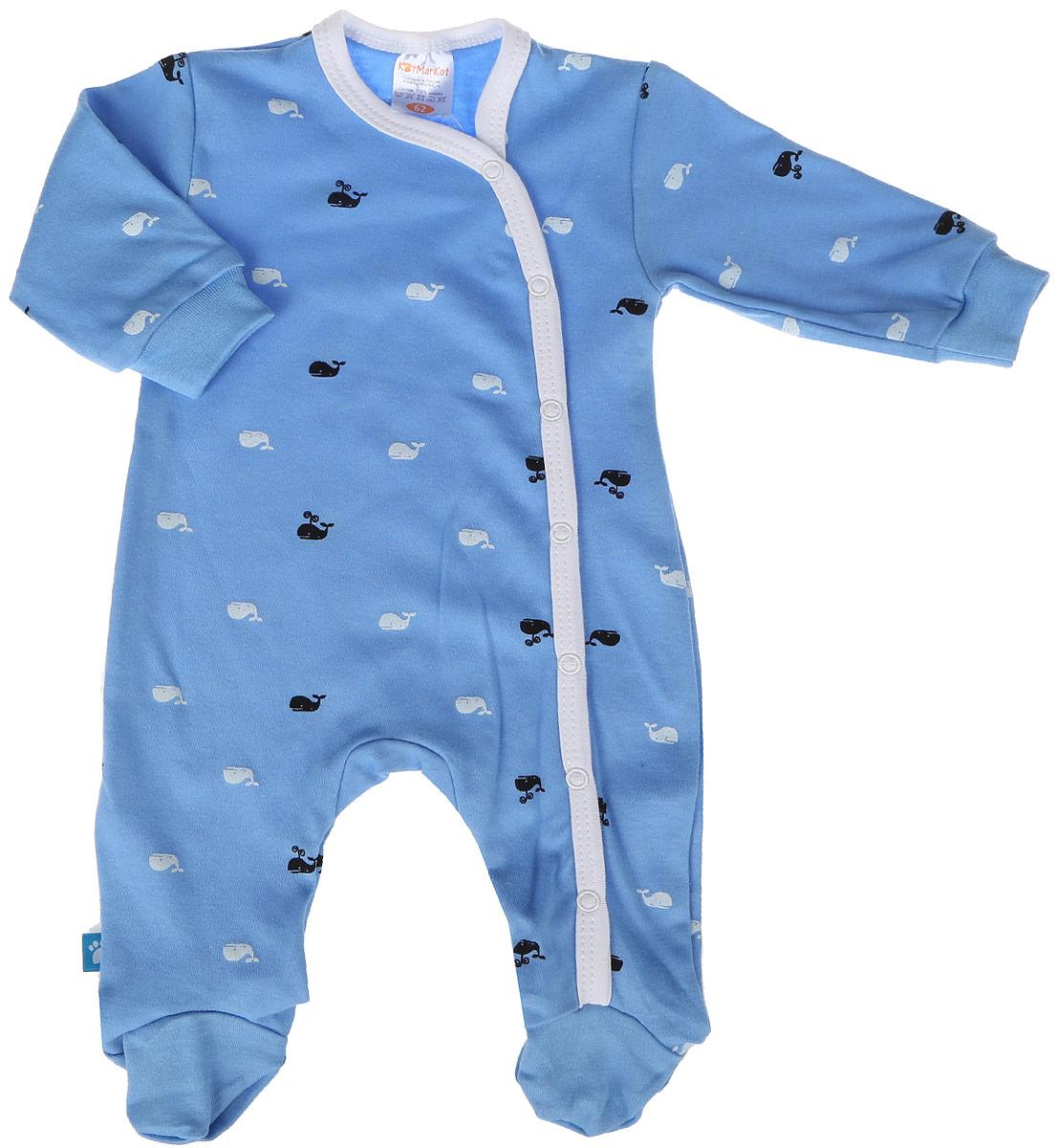 Комбинезон домашний для мальчика КотМарКот, цвет: синий, белый. 6311. Размер 566311Комбинезон домашний для мальчика КотМарКот выполнен из качественного материала. Модель с длинными рукавами застегивается на кнопки.