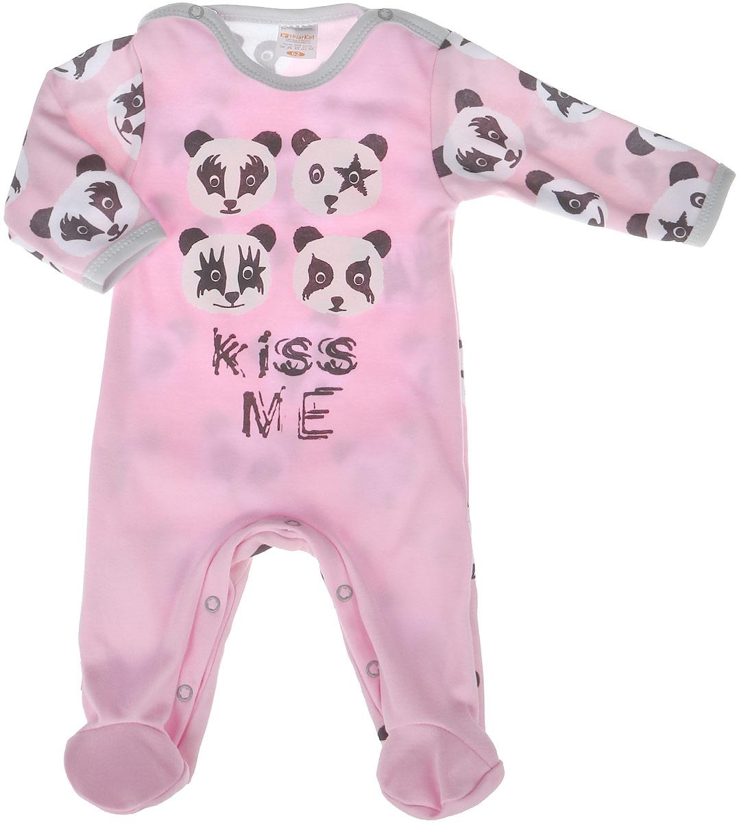 Комбинезон домашний для девочки КотМарКот, цвет: розовый. 6122. Размер 806122Комбинезон домашний для девочки КотМарКот выполнен из качественного материала. Модель с длинными рукавами застегивается на кнопки.