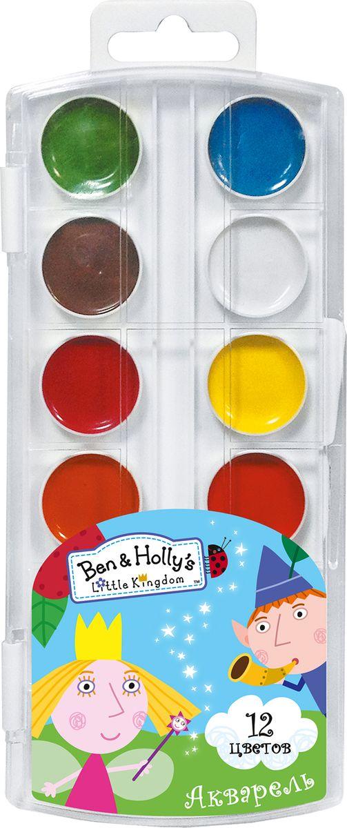 Ben&Holly Акварель Бен и Холли 12 цветов31662В наборе акварельных красок Бен и Холли 12 насыщенных цветов, которые помогут вашему ребенку создать множество ярких картинок. Краски идеально подходят для рисования: они хорошо размываются водой, легко наносятся на поверхность, быстро сохнут, безопасны при использовании по назначению. Цвета: белый, желтый, оранжевый, красный, розовый, голубой, синий, светло-зеленый, темно-зеленый, светло-коричневый, коричневый, черный. Состав: вода питьевая, декстрин, глицерин, сахар, органические и неорганические тонкодисперсные пигменты, консервант, наполнитель.