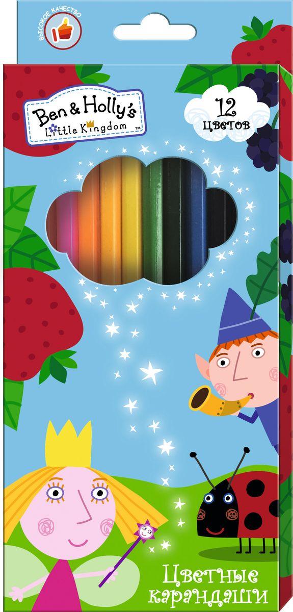 Ben&Holly Набор цветных карандашей Бен и Холли 12 цветовL3721060Яркие карандаши ТМ Бен и Холли помогут маленькому художнику создавать красивые картинки, а любимые герои вдохновят малыша на новыеинтересные идеи. В набор входит 12 цветных мягких и одновременно прочных карандашей, идеально подходящих для рисования, письма ираскрашивания. Яркие линии получаются без сильного нажима. Благодаря высококачественной древесине, карандаши легко затачиваются.Прочный грифель не крошится при падении и не ломается при заточке. Состав: древесина, цветной грифель.