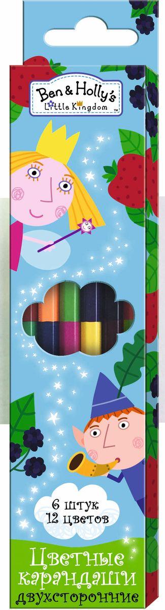 Ben&Holly Набор цветных карандашей Бен и Холли двусторонние 12 цветов 6 шт31706Яркие карандаши ТМ Бен и Холли идеально подходят для рисования, письма и раскрашивания. Они помогут вашему юному художнику создавать красивые картинки, а любимые герои вдохновят его на новые интересные идеи. В набор входит 6 цветных двухсторонних карандашей, позволяющих рисовать 12-ю цветами: на одном карандаше располагаются 2 цвета с разных сторон. Яркие линии получаются без сильного нажима. Благодаря высококачественной древесине, карандаши легко затачиваются. Прочный грифель не крошится при падении и не ломается при заточке.Состав: древесина, цветной грифель.Длина карандаша: 17,5 см: толщина грифеля: 0,3 см.