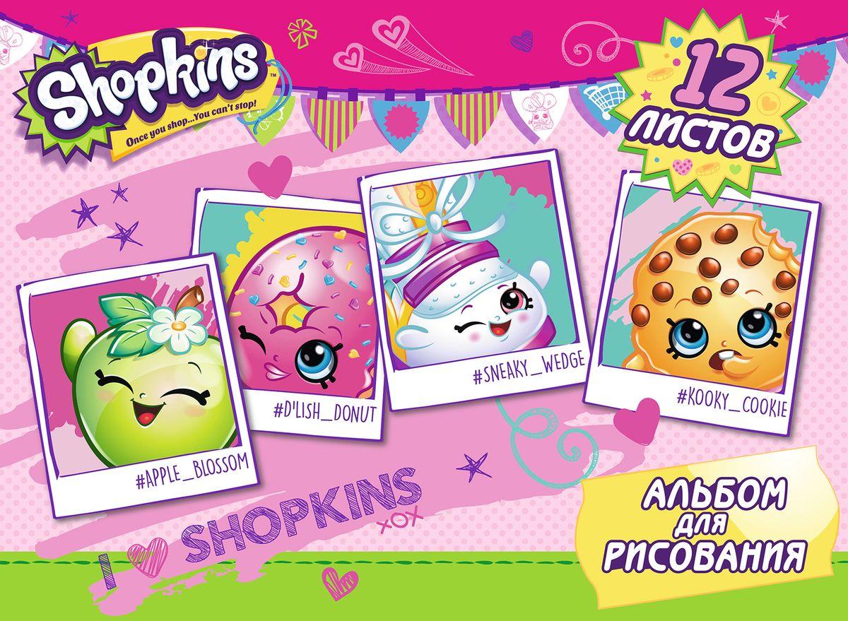Shopkins Альбом для рисования Шопкинс 12 листов31760Альбом Shopkins формата А4 содержит 12 бумажных листов, которые, благодаря своей высокой плотности, идеально подходят для рисования акварелью, гуашью, карандашами и фломастерами. А обаятельные герои, изображенные на обложке из импортного мелованного картона, призваны вдохновлять вашу маленькую художницу на новые шедевры детского творчества. Крепление - скрепка.