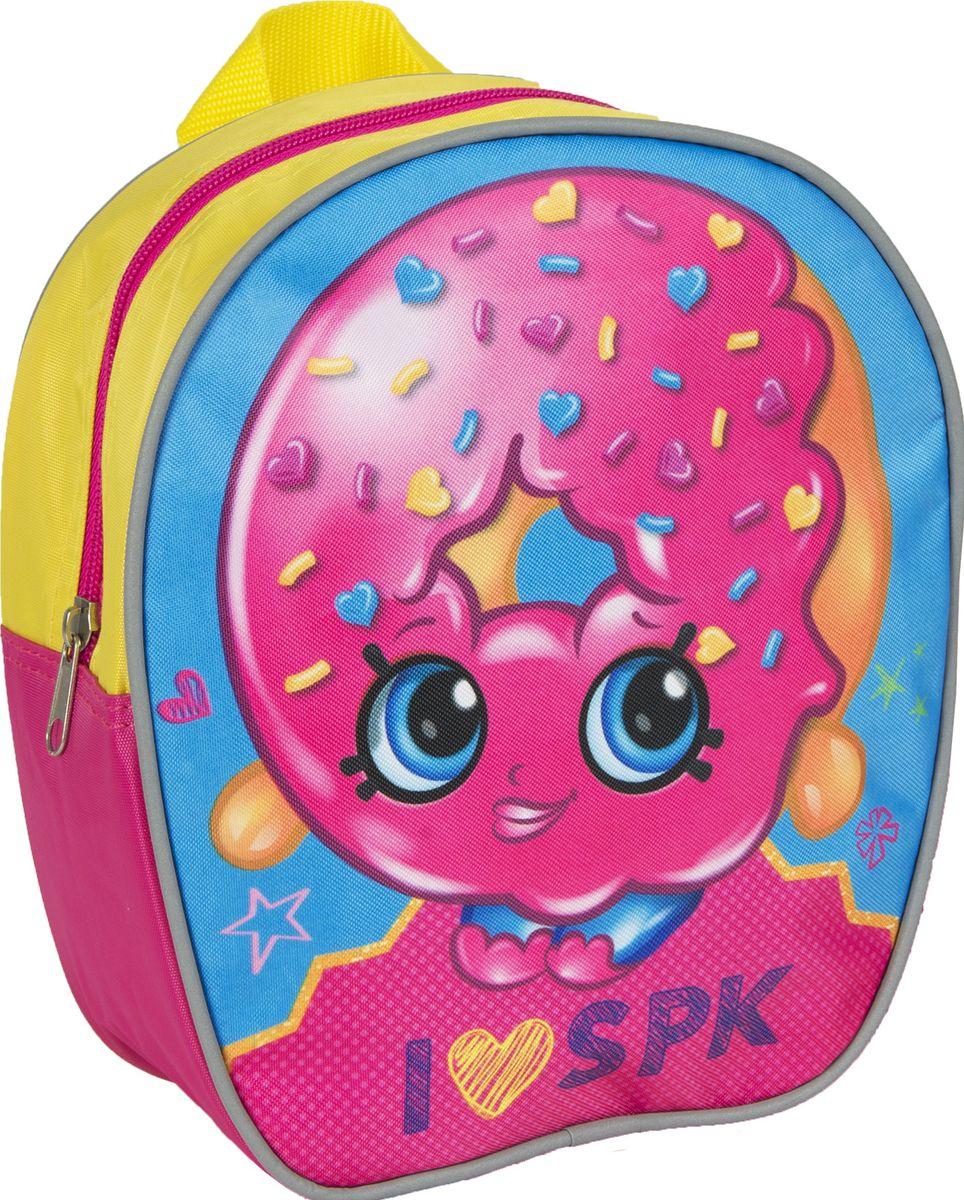 Shopkins Рюкзак дошкольный Шопкинс Пончик цвет розовый31789Очаровательный дошкольный рюкзачок Шопкинс. Пончик - это невероятно привлекательный аксессуар для вашего ребенка. В его внутреннем отделении на молнии легко поместятся не только игрушки, но даже тетрадка или книжка формата А5. Благодаря регулируемым лямкам, рюкзачок подходит детям любого роста. Удобная ручка помогает носить аксессуар в руке или размещать на вешалке. Износостойкий материал с водонепроницаемой основой и подкладка обеспечивают изделию длительный срок службы и помогают держать вещи сухими в дождливую погоду.Аксессуар декорирован ярким принтом (сублимированной печатью), устойчивым к истиранию и выгоранию на солнце.Порадуйте свою малышку таким замечательным подарком!