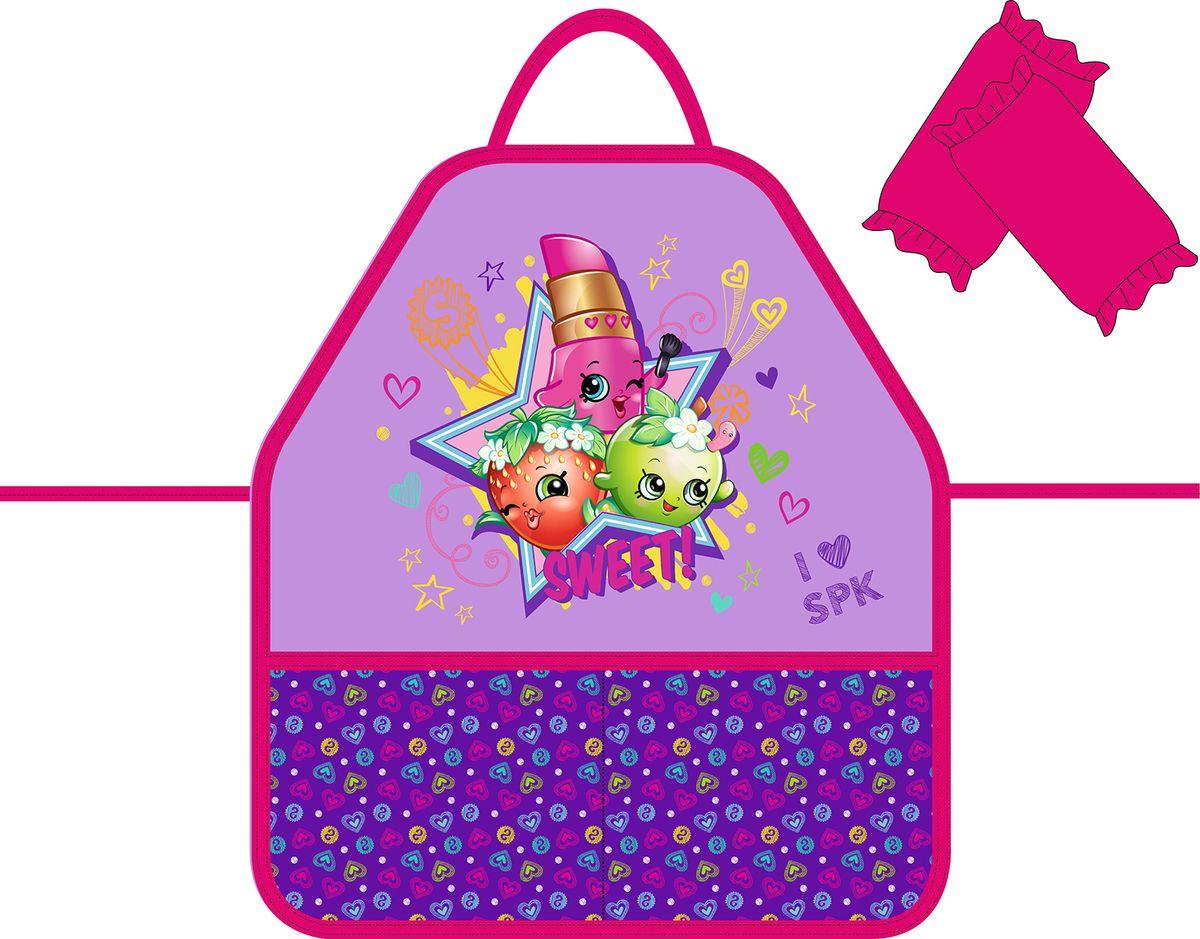 Shopkins Фартук детский с нарукавниками Шопкинс цвет сиреневый -  Аксессуары для труда