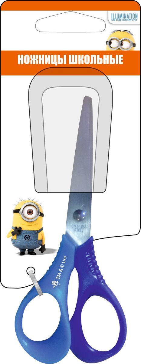 Universal Миньоны Ножницы школьные 13 см31884Школьные ножницы помогут вашему ребенку создавать различные поделки и аппликации, развивая воображение, творческие способности и мелкую моторику. Они имеют удобные пластиковые ручки и хорошо заточенные лезвия из высококачественной нержавеющей стали с закругленными концами. Они отлично режут бумагу и картон.
