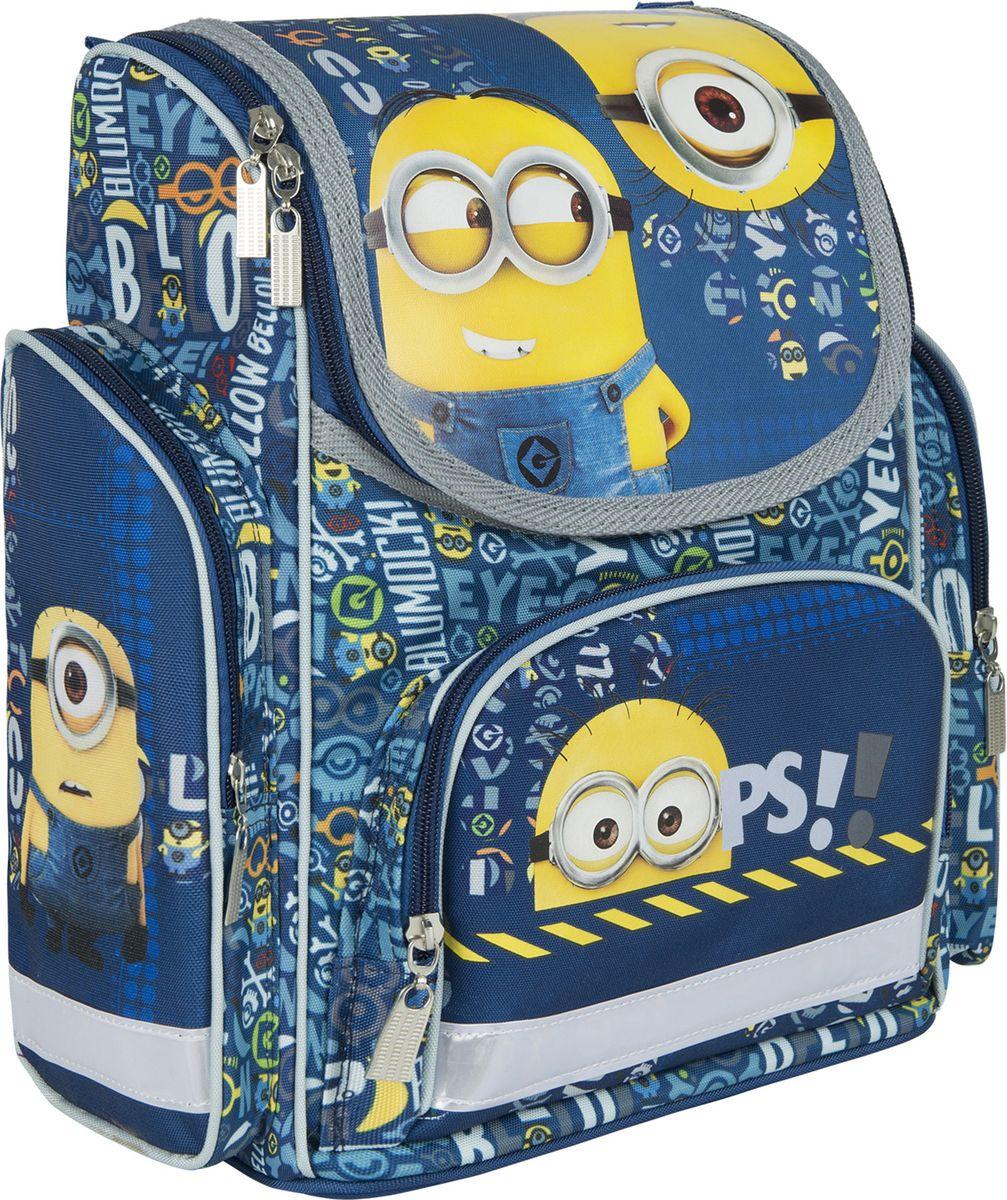 Universal Миньоны Рюкзак цвет синий желтый 3189631896Ортопедический рюкзак Миньоны с твердым корпусом оптимален для школы: он имеет легкий вес и компактный, удобный размер. Основное отделение закрывается на молнию, подходит для формата А4, имеет отсек для тетрадей и карабин для ключей. Спереди находится карман на молнии, вмещающий пенал, а по бокам - 2 кармана на молнии высотой 23,5 см. Удобная усиленная спинка из дышащего плотного и мягкого поролона равномерно распределяет нагрузку на позвоночник. Мягкие анатомические регулируемые лямки оберегают плечи ребенка от натирания. Светоотражающие элементы на лямках, лицевом и боковых карманах повышают заметность ребенка на дороге в темное время суток, усиливая его безопасность. Прорезиненная ручка удобна для переноски рюкзака в руке или размещения на вешалке. Износостойкий, водонепроницаемый материал обеспечивает изделию длительный срок службы и защищает вещи от намокания. Аксессуар декорирован ярким и стойким принтом (сублимированной печатью и шелкографией). Размер: 31х29х15 см.