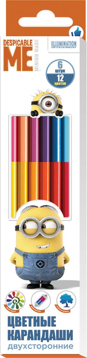Universal Миньоны Набор цветных карандашей двусторонние 12 цветов 6 шт31935Яркие карандаши ТМ Гадкий Я идеально подходят для рисования, письма и раскрашивания. Они помогут вашему юному художнику создавать красивые картинки, а любимые герои вдохновят его на новые интересные идеи. В набор входит 6 цветных двухсторонних карандашей, позволяющих рисовать 12-ю цветами: на одном карандаше располагаются 2 цвета с разных сторон. Яркие линии получаются без сильного нажима. Благодаря высококачественной древесине, карандаши легко затачиваются. Прочный грифель не крошится при падении и не ломается при заточке.Состав: древесина, цветной грифель.Длина карандаша: 17,5 см: толщина грифеля: 0,3 см.
