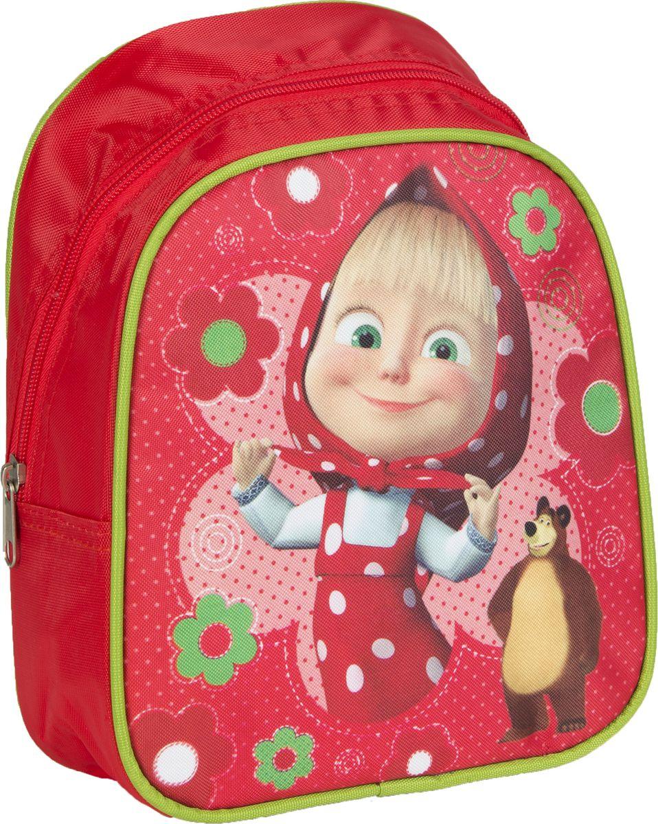 Маша и Медведь Рюкзак дошкольный 3197231972Дошкольный рюкзак Маша и Медведь - это невероятно привлекательный аксессуар для вашего ребенка.В его внутреннем отделении на застежке-молнии легко поместятся не только игрушки, но даже тетрадка или книжка формата А5. Благодаря регулируемым лямкам, рюкзачок подходит детям любого роста.Удобная ручка помогает носить аксессуар в руке или размещать на вешалке. Износостойкий материал с водонепроницаемой основой и подкладка обеспечивают изделию длительный срок службы и помогают держать вещи сухими в дождливую погоду.