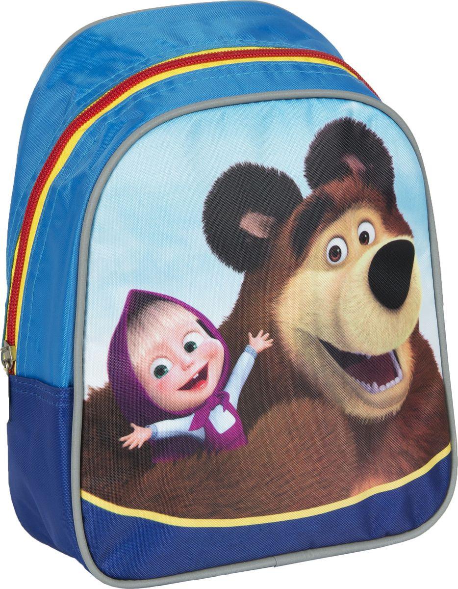 Маша и Медведь Рюкзак дошкольный цвет синий красный31973Очаровательный дошкольный рюкзачок Маша и Медведь - это невероятно привлекательный аксессуар для вашего ребенка.В его внутреннем отделении на молнии легко поместятся не только игрушки, но даже тетрадка или книжка формата А5. Благодаря регулируемым лямкам, рюкзачок подходит детям любого роста. Удобная ручка помогает носить аксессуар в руке или размещать на вешалке. Износостойкий материал с водонепроницаемой основой и подкладка обеспечивают изделию длительный срок службы и помогают держать вещи сухими в дождливую погоду.Аксессуар декорирован ярким принтом (сублимированной печатью), устойчивым к истиранию и выгоранию на солнце.