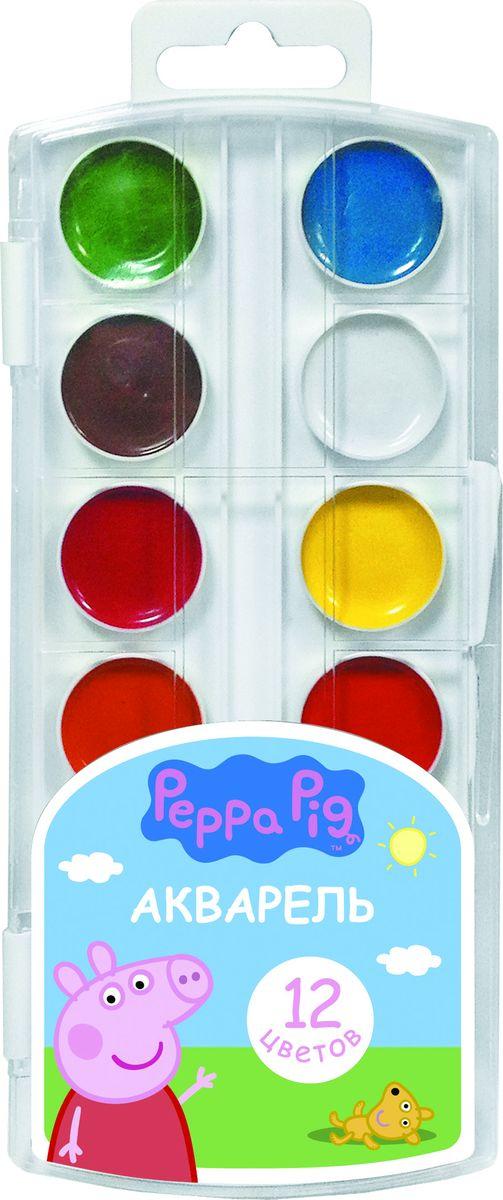 Peppa Pig Акварель Свинка Пеппа 12 цветов32014В наборе акварельных красок Свинка Пеппа 12 насыщенных цветов, которые помогут вашему ребенку создать множество ярких картинок. Краски идеально подходят для рисования: они хорошо размываются водой, легко наносятся на поверхность, быстро сохнут, безопасны при использовании по назначению. Цвета: белый, желтый, оранжевый, красный, розовый, голубой, синий, светло-зеленый, темно-зеленый, светло-коричневый, коричневый, черный. Состав: вода питьевая, декстрин, глицерин, сахар, органические и неорганические тонкодисперсные пигменты, консервант, наполнитель. Товар сертифицирован. Срок годности не ограничен.
