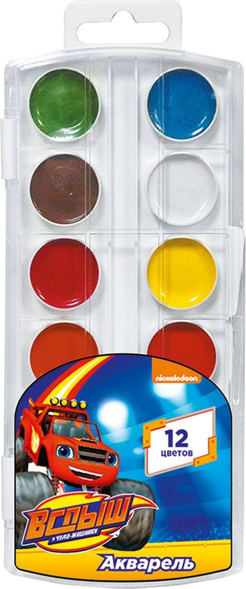 Blaze Акварель Вспыш 12 цветов32303В наборе акварельных красок Вспыш 12 насыщенных цветов, которые помогут вашему ребенку создать множество ярких картинок. Краски идеально подходят для рисования: они хорошо размываются водой, легко наносятся на поверхность, быстро сохнут, безопасны при использовании по назначению. Цвета: белый, желтый, оранжевый, красный, розовый, голубой, синий, светло-зеленый, темно-зеленый, светло-коричневый, коричневый, черный.Состав: вода питьевая, декстрин, глицерин, сахар, органические и неорганические тонкодисперсные пигменты, консервант, наполнитель.