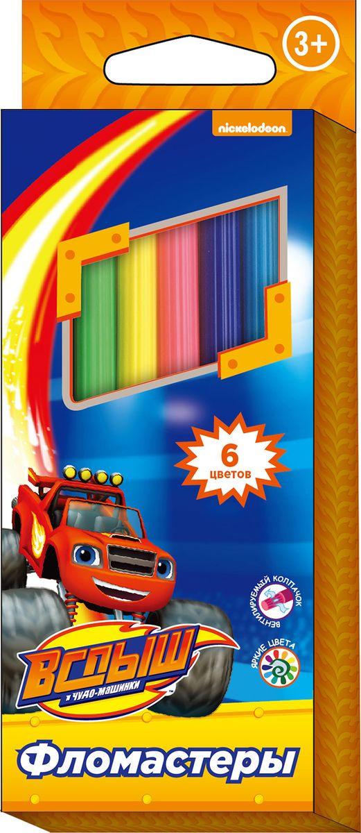 Blaze Набор фломастеров Вспыш 6 цветов32321Фломастеры ТМ Вспыш, идеально подходящие для рисования и раскрашивания, помогут вашему ребенку создавать яркие картинки, а упаковкас любимыми героями будет долгое время радовать юного художника. В набор входит 6 разноцветных фломастеров с вентилируемымиколпачками, безопасными для детей.Диаметр корпуса: 0,8 см; длина: 13,5 см.Фломастеры изготовлены из материала,обеспечивающего прочность корпуса и препятствующего испарению чернил, благодаря этому они имеют гарантированно долгий срок службы:корпус не ломается, даже если согнуть фломастер пополам.Состав: ПВХ, пластик, чернила на водной основе.
