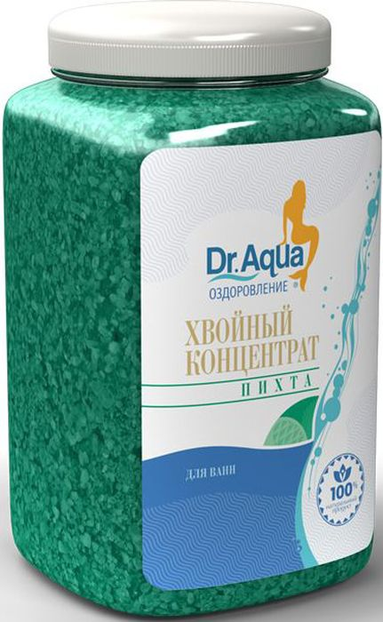 Dr. Aqua Хвойный концентрат Пихта, 750 г цена