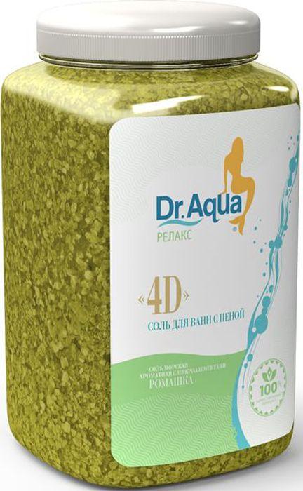 Dr. Aqua Соль морская ароматная с пеной 4D, с экстрактом ромашки, 750 г34Соли для ванн серии Аква-Релакс - SPA процедуры у Вас дома!Морская соль с добавлением натурального экстракта ромашки: обеспечивает идеальный уход за вашей кожей: Питает, Защищает, Осветляет; - обладает Успокаивающим действием.Морская соль Верхнекамского месторождения идеально подходит для проведения SPA - процедур в домашних условиях. При растворении соли в воде образуется естественный осадок – это целебная межкристаллическая глина, которая содержит в себе более 40 жизненно важных макро- и микроэлементов. Регулярный прием ванн с морской солью поддерживает процесс обновления клеток кожи, усиливает ее защитные функции, сохраняет молодость и здоровье.