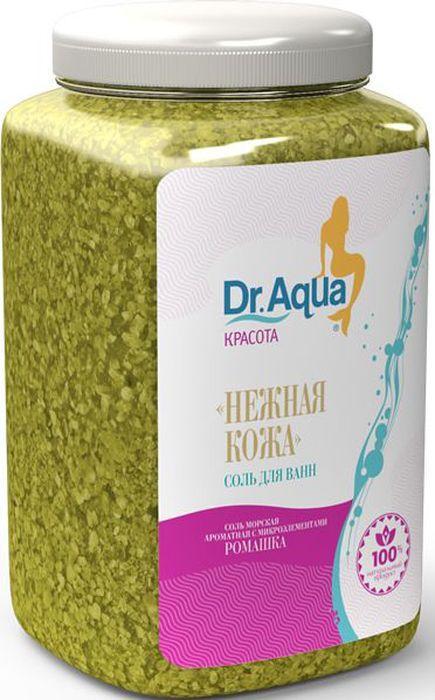 Dr. Aqua Соль морская ароматная Нежная кожа, с экстрактом ромашки, 750 г49Соли для ванн серии Аква-Красота - сила природы для Вашей кожи!Морская соль с уникальным комплексом из природных натуральных растительных экстрактов и эфирных масел сделает вашу кожу прекрасной. Природные минералы соли активизируют обмен веществ в глубоких слоях кожи и ускоряют регенерацию клеток. Натуральные экстракты череды и полыни и эфирные масла бергамота и чайного дерева ОЧИЩАЮТ, УВЛАЖНЯЮТ и ПИТАЮТ клетки кожи.Морская соль Верхнекамского месторождения идеально подходит для проведения SPA - процедур в домашних условиях. При растворении соли в воде образуется естественный осадок – это целебная межкристаллическая глина, которая содержит в себе более 40 жизненно важных макро- и микроэлементов. Регулярный прием ванн с морской солью поддерживает процесс обновления клеток кожи, усиливает ее защитные функции, сохраняет молодость и здоровье.